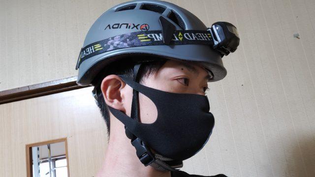 XINDA 釣り用ヘルメット装着写真サイド