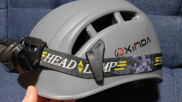 XINDA 釣り用ヘルメットにヘッドライトを取り付け