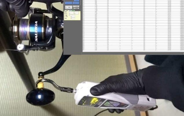 20ソルティガ巻き抵抗測定