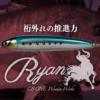 シービーワン CBONE ライアン 200 アクション インプレ