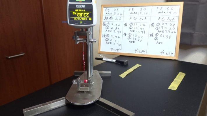 引張試験機でノットの強度測定