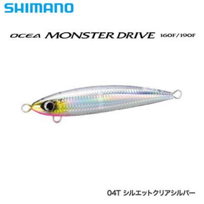 シマノ モンスタードライブ190F インプレ アクション
