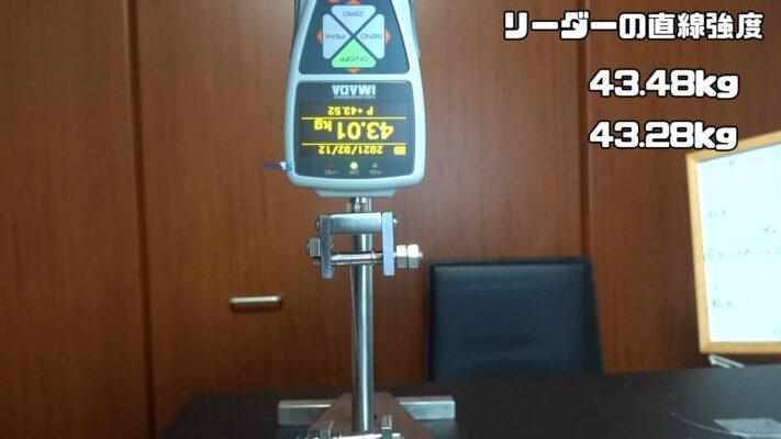 100lbの太いリーダーの直線強度を測定